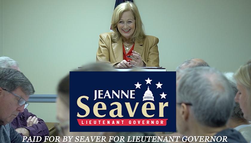 Jeanne Seaver
