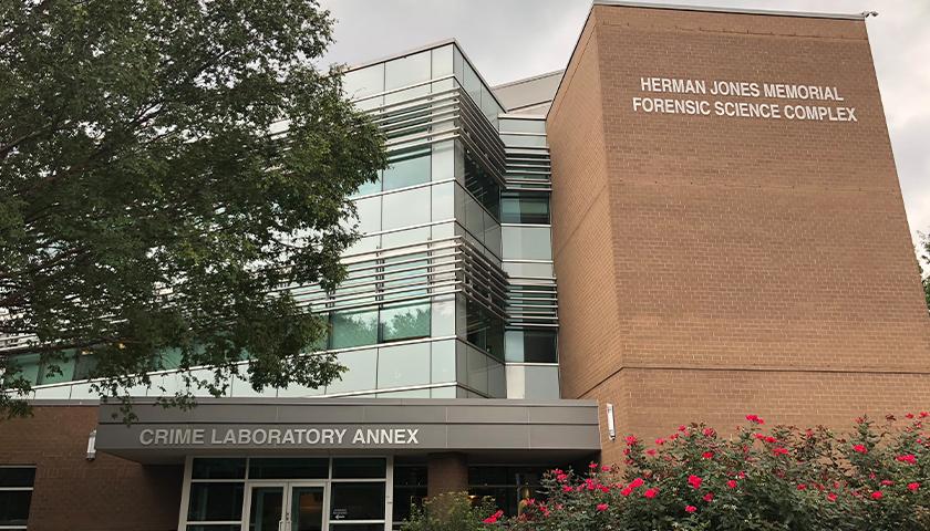 Herman Jones Memorial Forensic Science Complex at the Georgia Bureau of Investigation Headquarters in DeKalb County, Georgia, United States